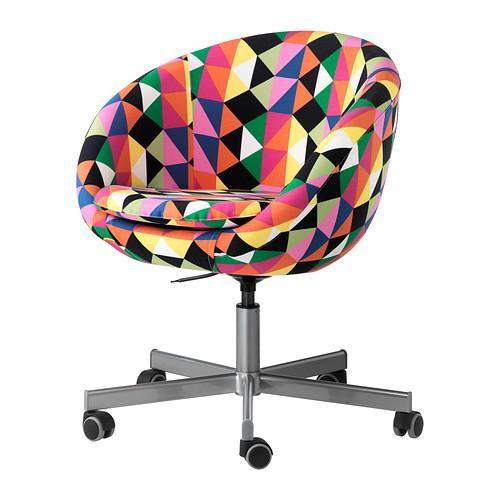 Ikea Nietypowe krzesło obrotowe, w ciekawy wzór